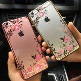 iPhone7plus ケース