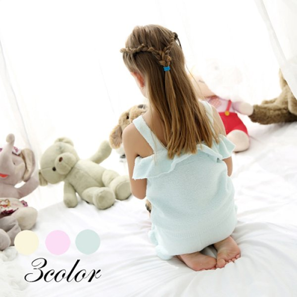 画像1: 子供用モコモコ高質ルームウェア (1)