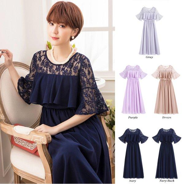 画像1: ワンピース/ドレス (1)