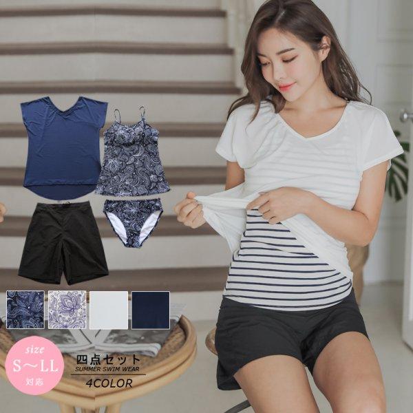 画像1: Tシャツとサーフパンツとボーダータンキニトプッスとショーツと水着4点セット (1)