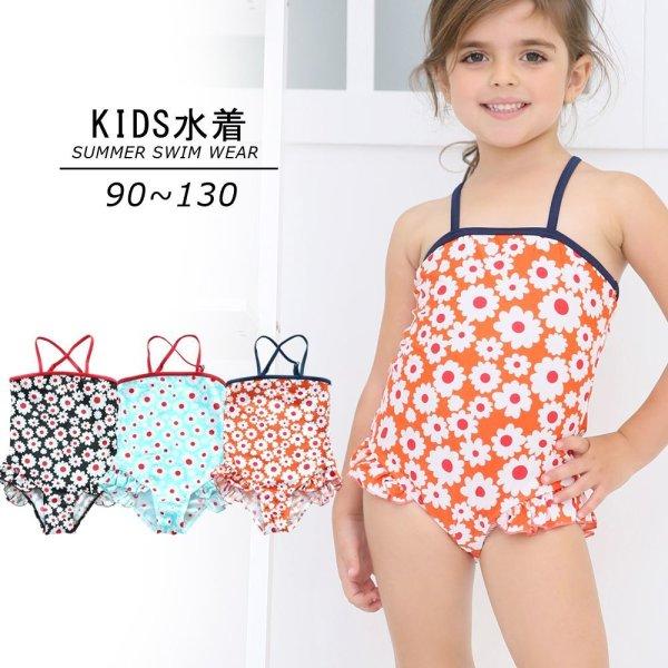 画像1: KIDS水着 (1)