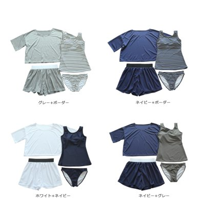 画像2: Tシャツとショットパンツとタンキニトップスとショーツ4点セット水着